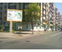Офис 100м.кв. в центре Киева!