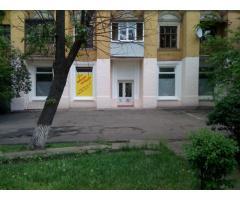 Помещение под магазин, офис, салон и пр. в Киеве